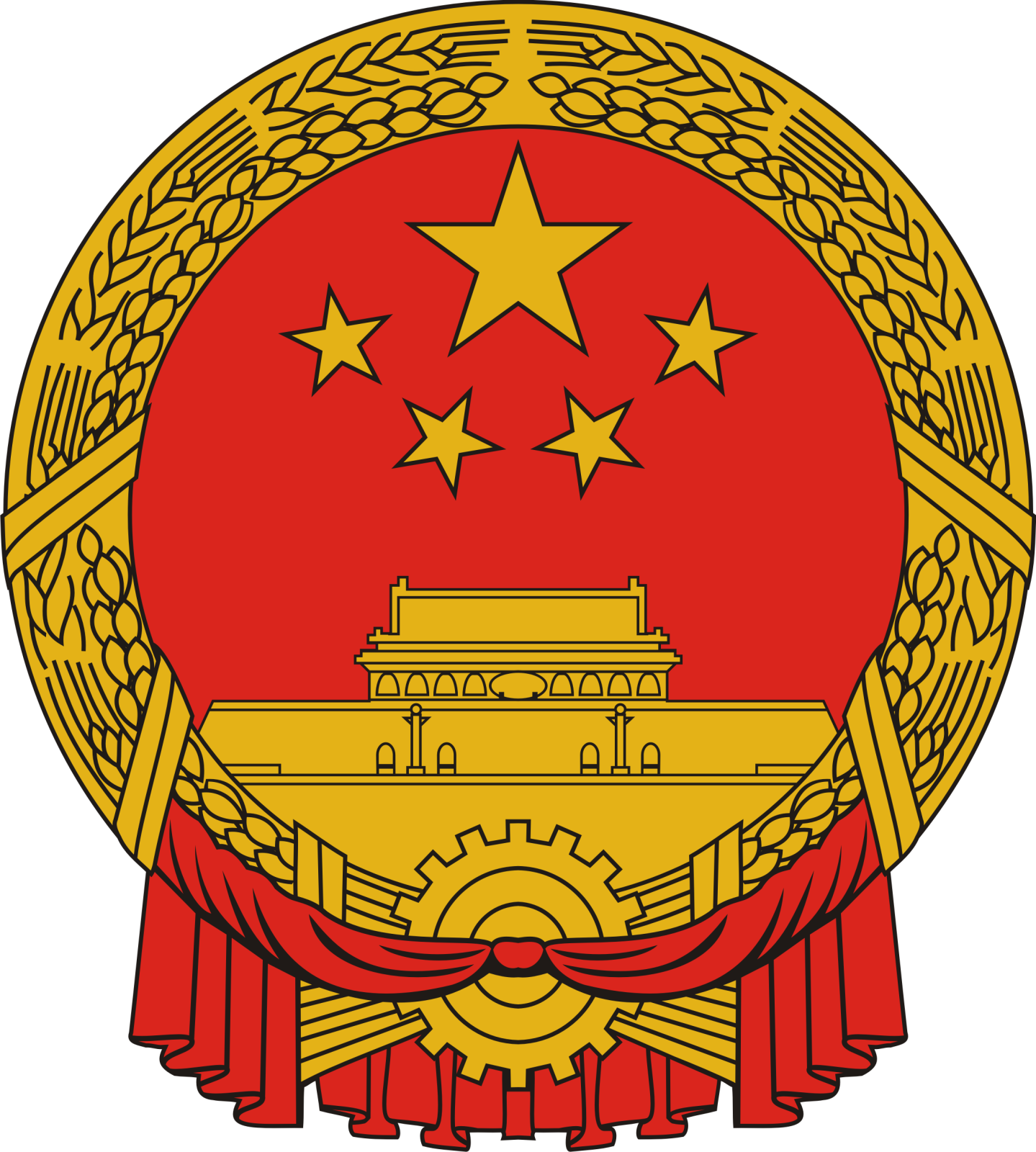 MSS China top 10 best intelligence agencies in the world
