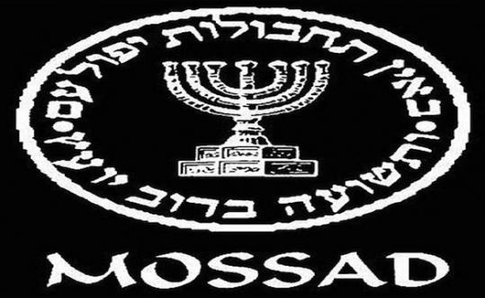 Mossad top 10 best intelligence agencies