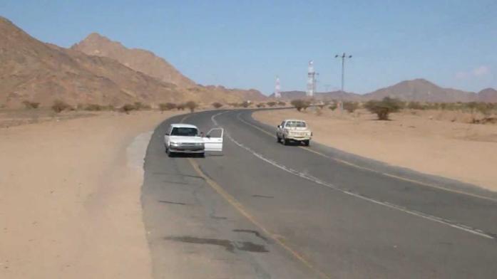 wadi-e-Jin